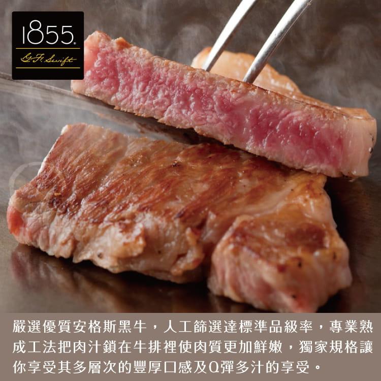 欣明◆美國1855黑安格斯熟成極鮮嫩肩牛排(120g/1片) 2