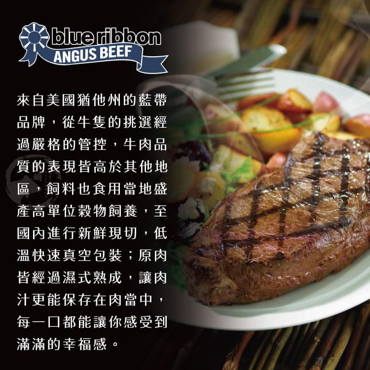 欣明◆美國藍絲帶極黑紐約克牛排(200g/1片) 4