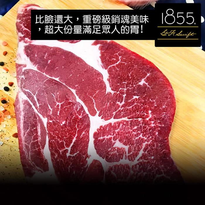 【上野物產】1855巨無霸霜降牛排(450g土10%) 7