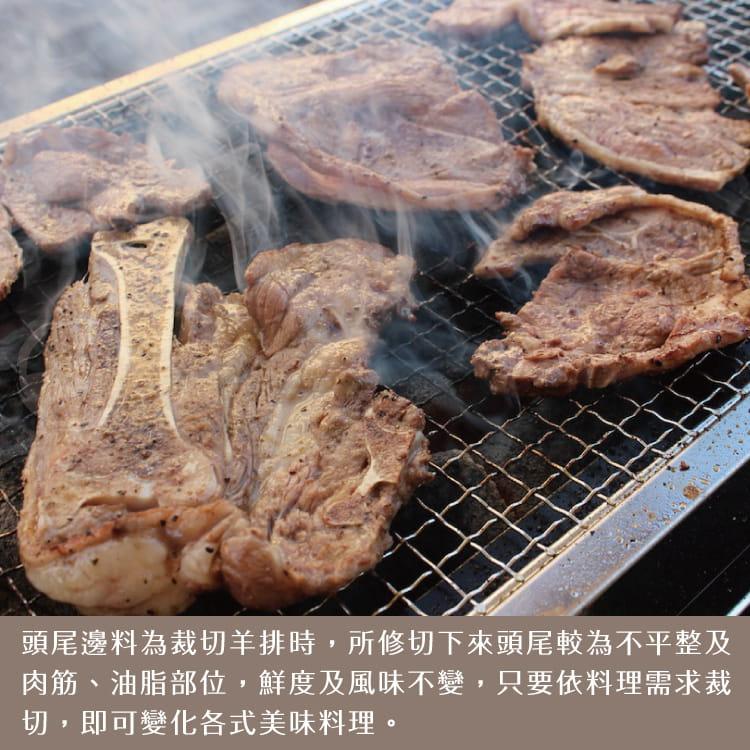欣明◆帶骨羊小排頭尾邊(300g/1包 3