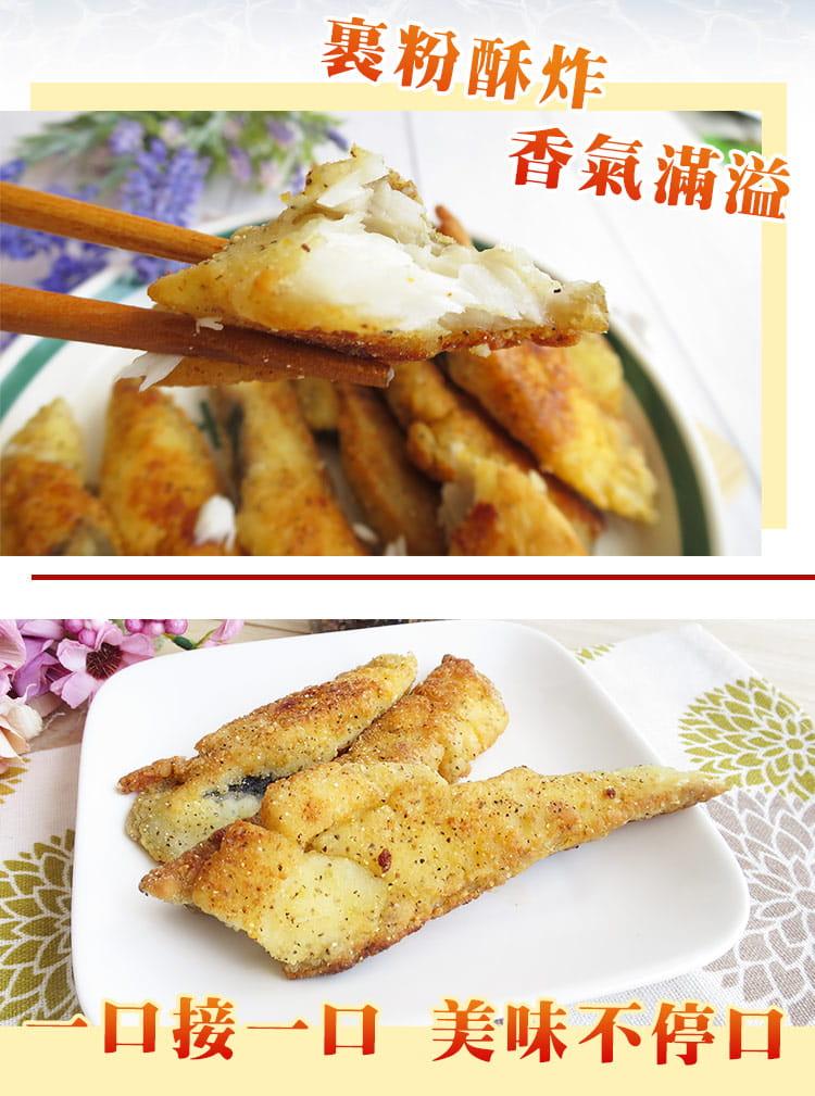 大西洋優質NG鱈魚片(大比目魚) 3