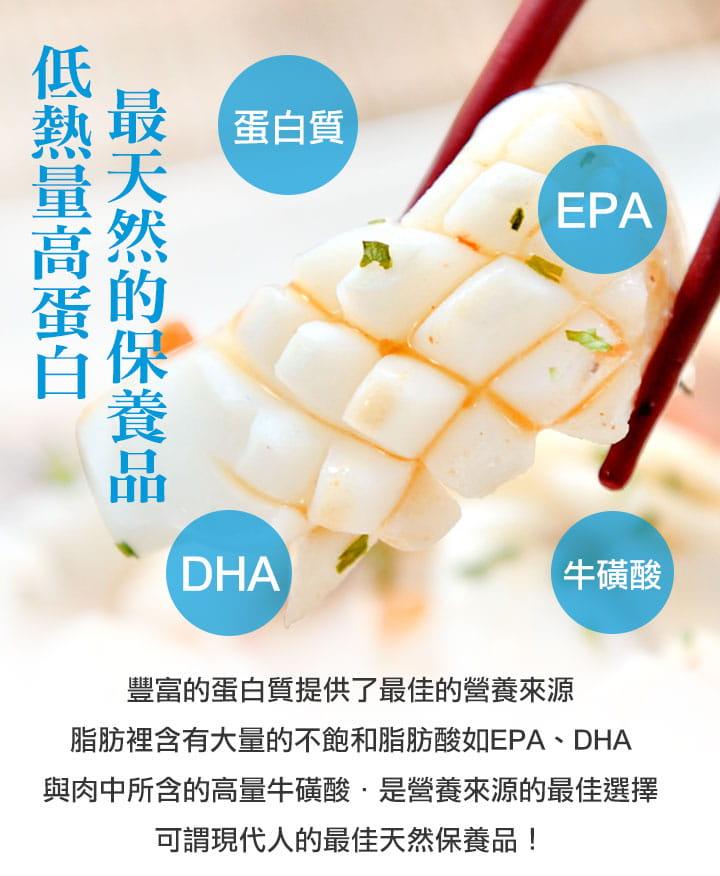 【愛上美味】野生鮮凍天使軟絲(300g±10%/2隻/包) 5