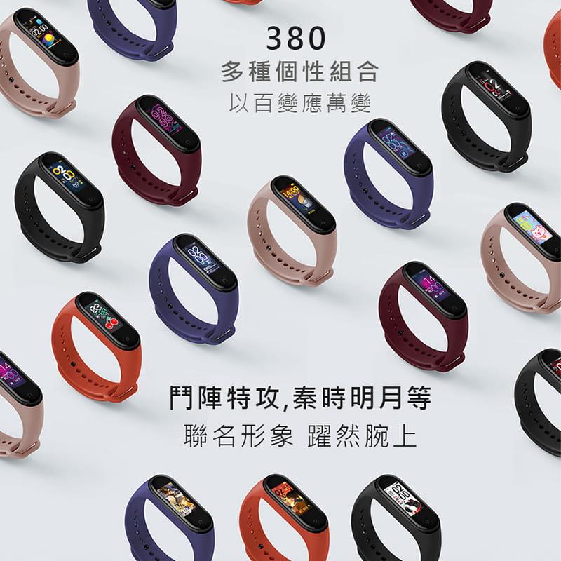 小米手環4  標準版黑   繁中全新彩色螢幕 20天待機 2