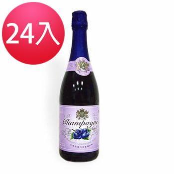 七星(玻璃)藍莓香檳  0